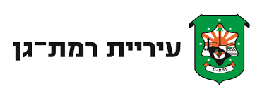 עיריית רמת גן